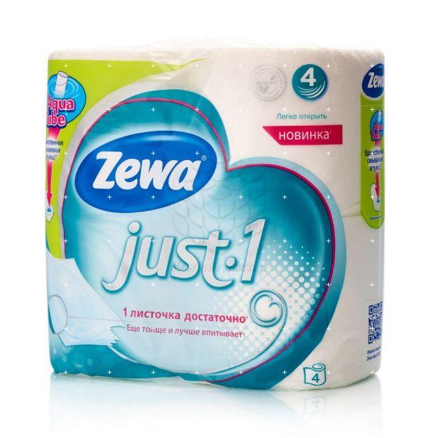 Туалетная бумага Зева Just 1 4-х слойная 4шт