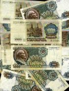 1000 РУБЛЕЙ 1991 ГОДА, ХОРОШИЕ