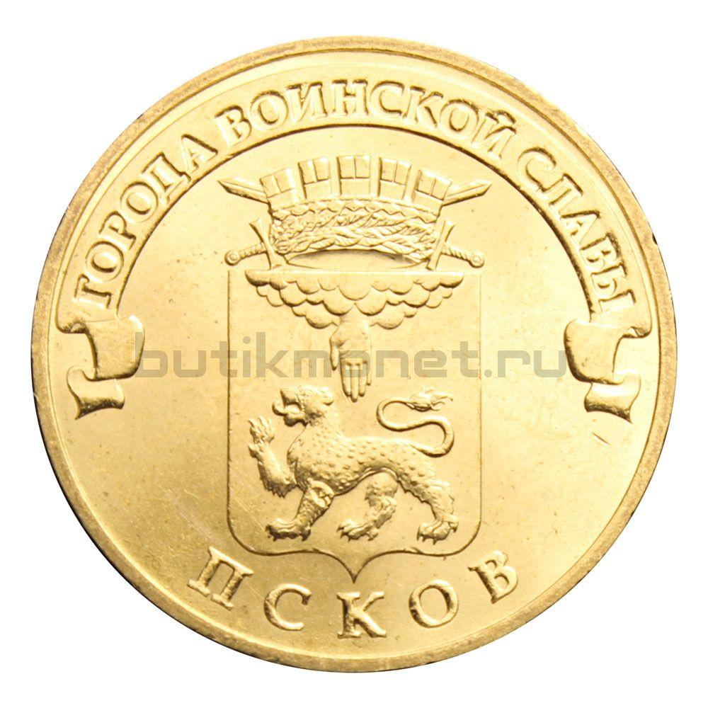 10 рублей 2013 СПМД Псков (Города воинской славы)