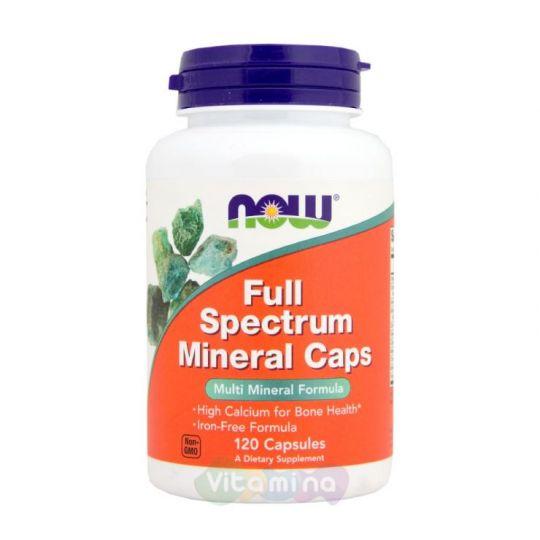 Full Spectrum Minerals (Полный комплекс минералов) 120 капс.