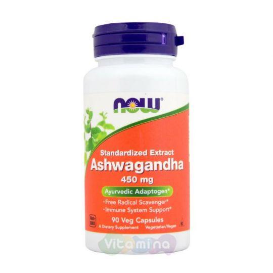 Ашвагандха (экстракт) 450 мг. 90 капс.