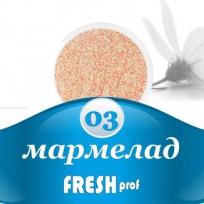 Мармелад для дизайна ногтей №03