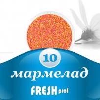 Мармелад для дизайна ногтей №10