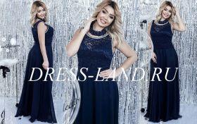 Темно-синее платье в пол с кружевным лифом