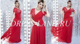 Красное вечернее платье с короткими рукавами