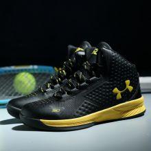 Кроссовки баскетбольные Under Armour Curry 2 Black yellow