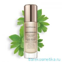 SKINLONGEVITY Vital Power Serum  30 ML