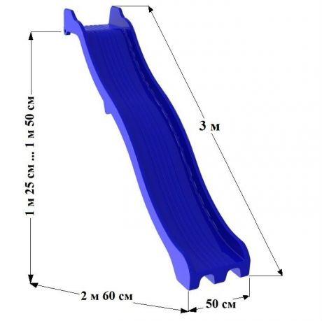 Волновой скат Veresk Roto Mold - длина - 3,0 метра