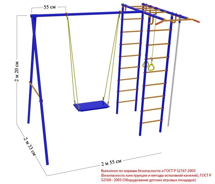Непоседа-Дачник Модель № 2 (Качели 600 Х 300)