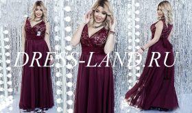 Бордовое вечернее платье с V-образным вырезом