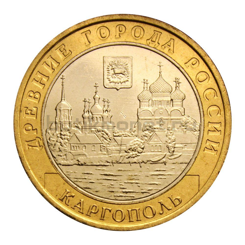 10 рублей 2006 ММД Каргополь (Древние города России) UNC