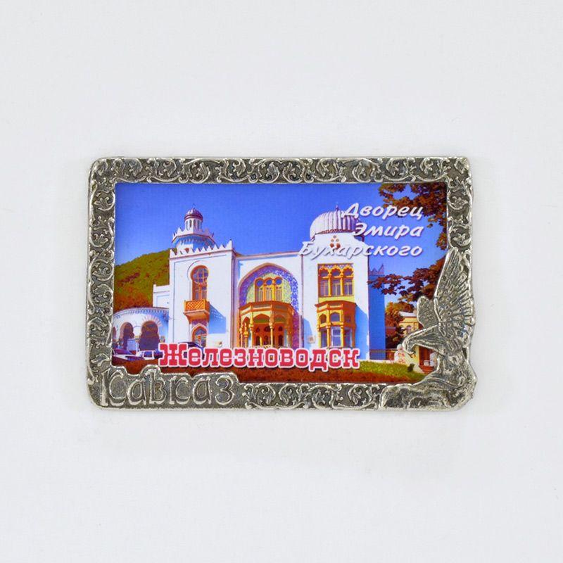 "Рамка-магнит ""Кавказ. дворец Эмира бухарского"""