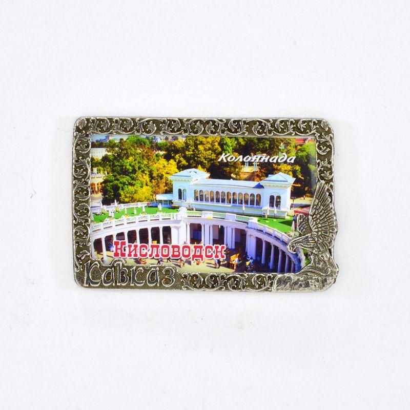"Рамка-магнит ""Кавказ. Кисловодская колоннада(вид сверху)"""