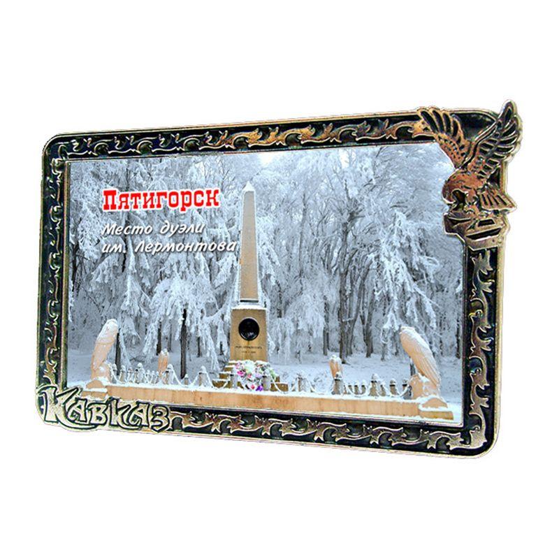 """Рамка-магнит """"Кавказ. Место дуэли М.Ю. Лермонтова(зима)"""""""
