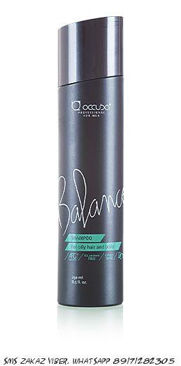 Шампунь мужской для жирных волос Balance