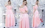 Персиковое вечернее платье с драпировкой на лифе