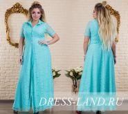 Мятное  гипюровое  вечернее платье в пол (до 58р-ра)