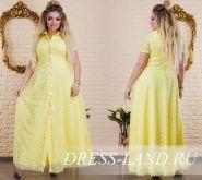Желтое гипюровое  вечернее платье в пол (до 58р-ра)