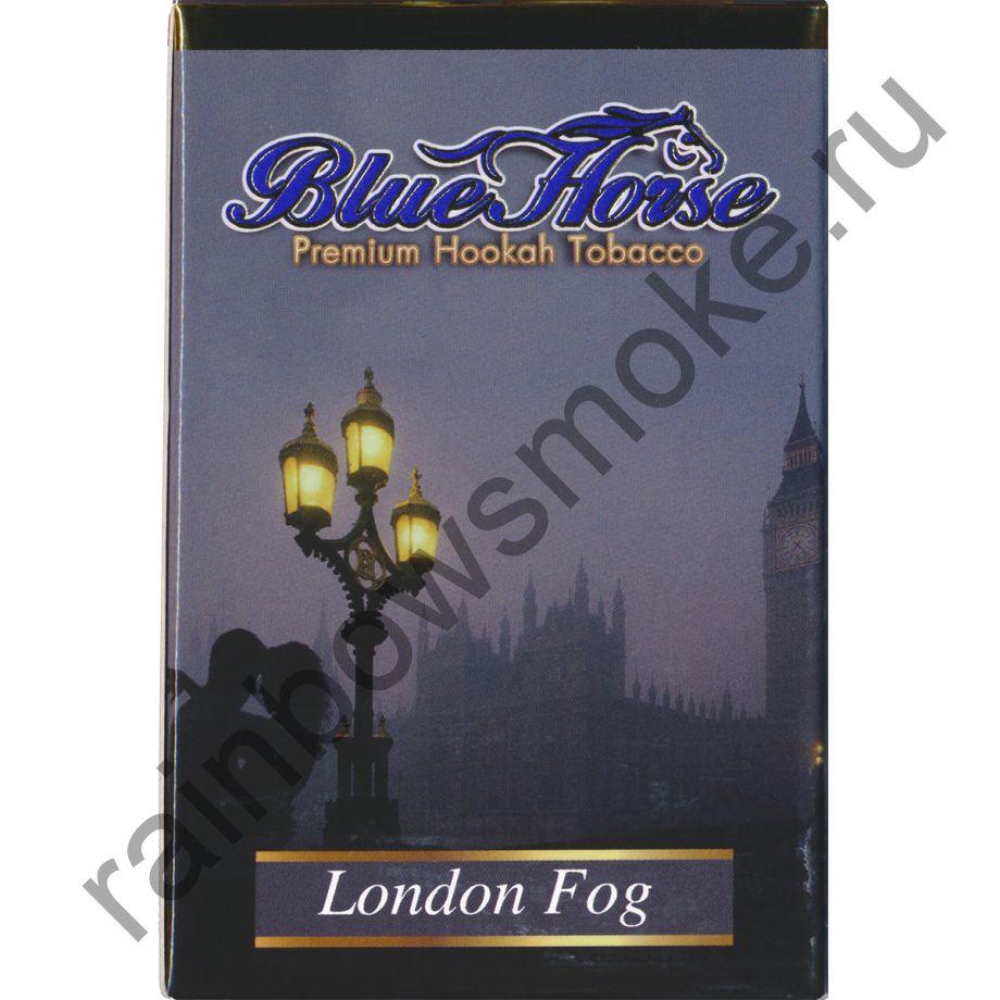 Blue Horse 50 гр - London Fog (Лондонский Туман)