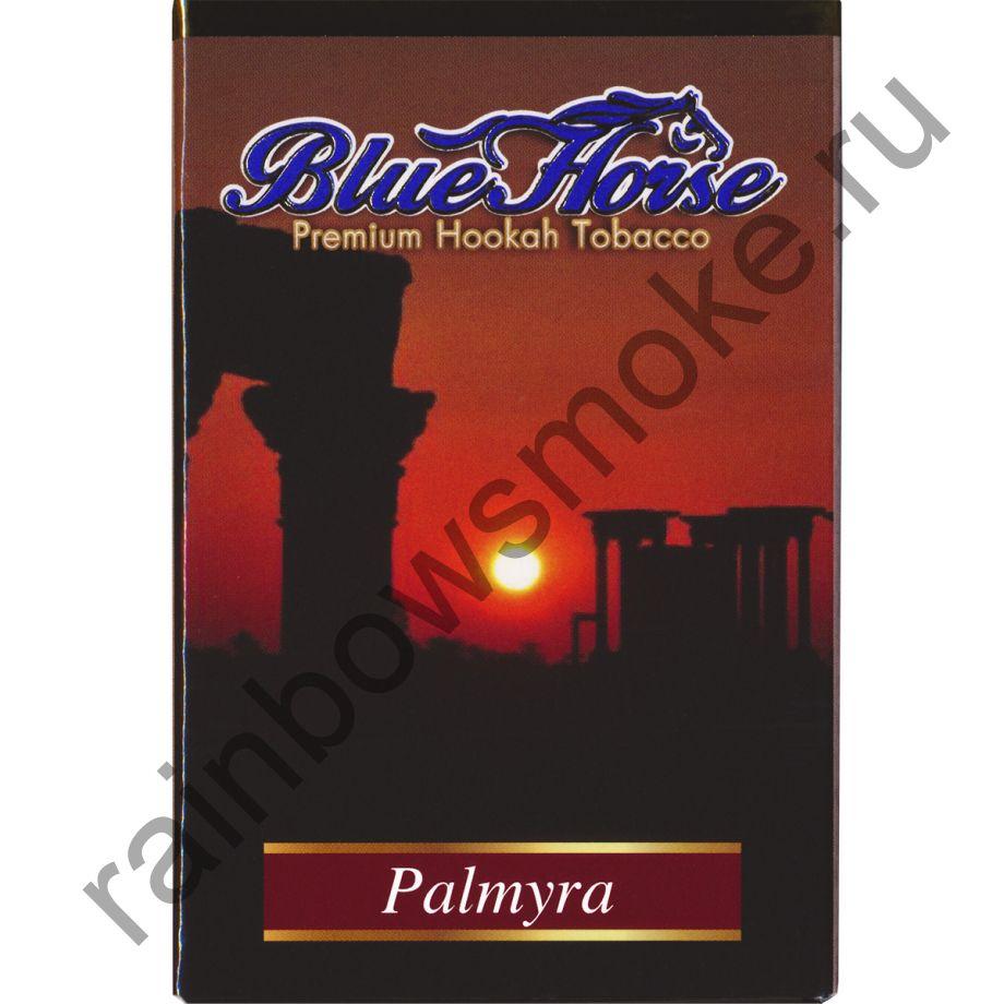 Blue Horse 50 гр - Palmyra (Пальмира)