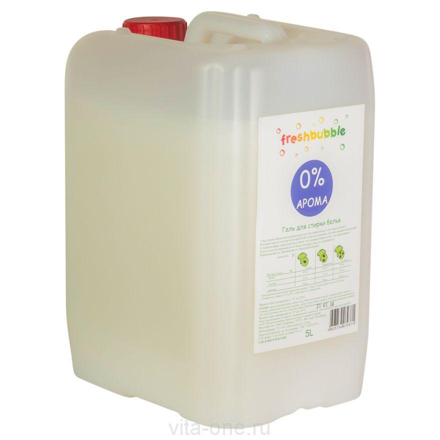 Гель для мытья посуды без аромата Freshbubble (Фрешбабл) 5 л