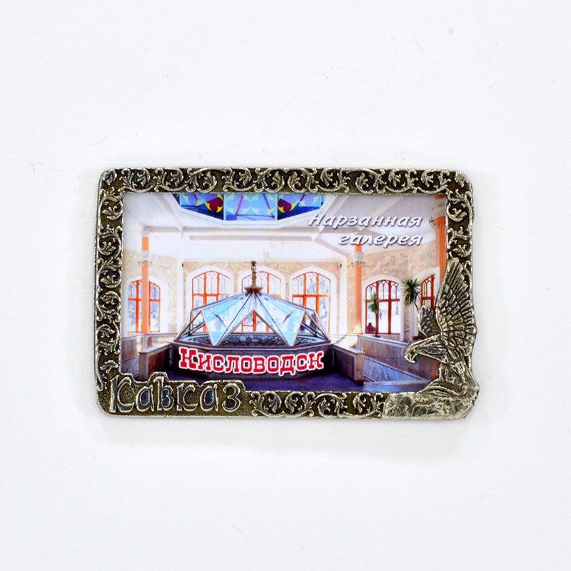 "Рамка-магнит ""Кавказ. Нарзанная галерея - 3"""