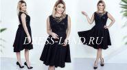 Черное коктейльное платье с кружевом и пайетками
