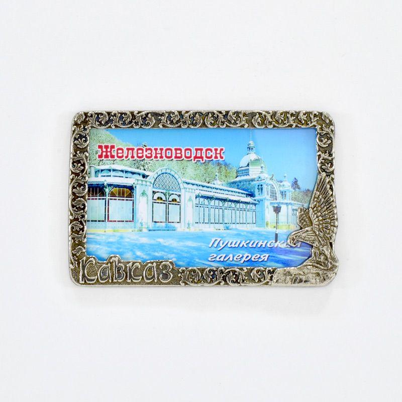 """Рамка-магнит """"Кавказ. Пушкинская галерея - 2"""""""