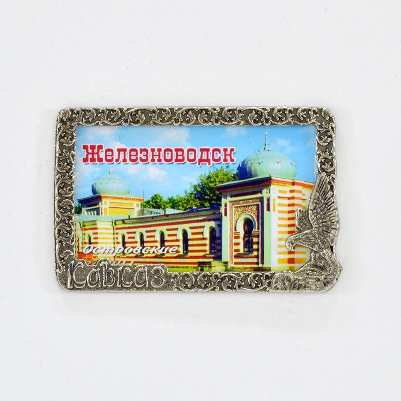 """Рамка-магнит """"Кавказ. Островские ванны - 2"""""""