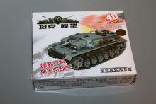 Сборная модель танка Штурмгешутц 3 без клея