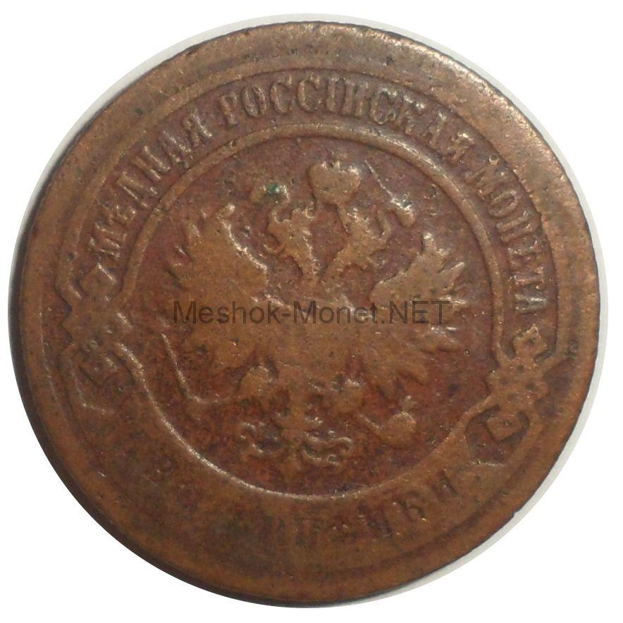 2 копейки 1895 года СПБ # 1