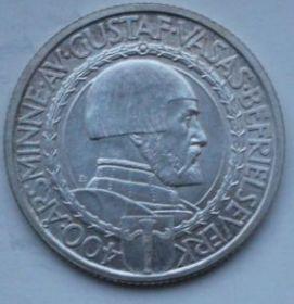 400 лет Хартии Свобод 2 кроны Швеция 1921