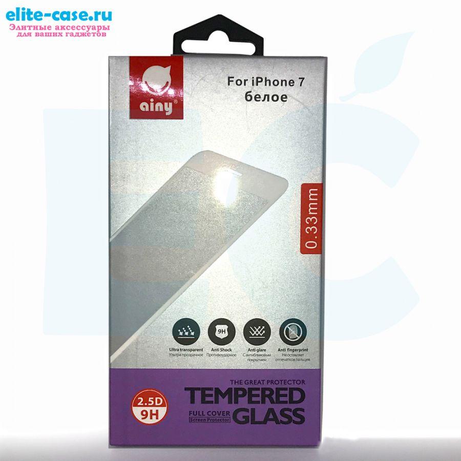 Защитное стекло Ainy Full Screen Cover для Apple iPhone 7 0.33mm белое