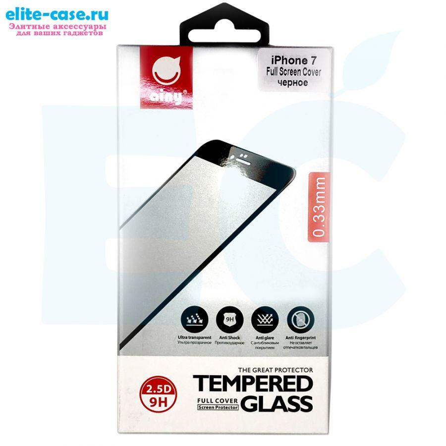 Защитное стекло Ainy Full Screen Cover для Apple iPhone 7 0.33mm черное