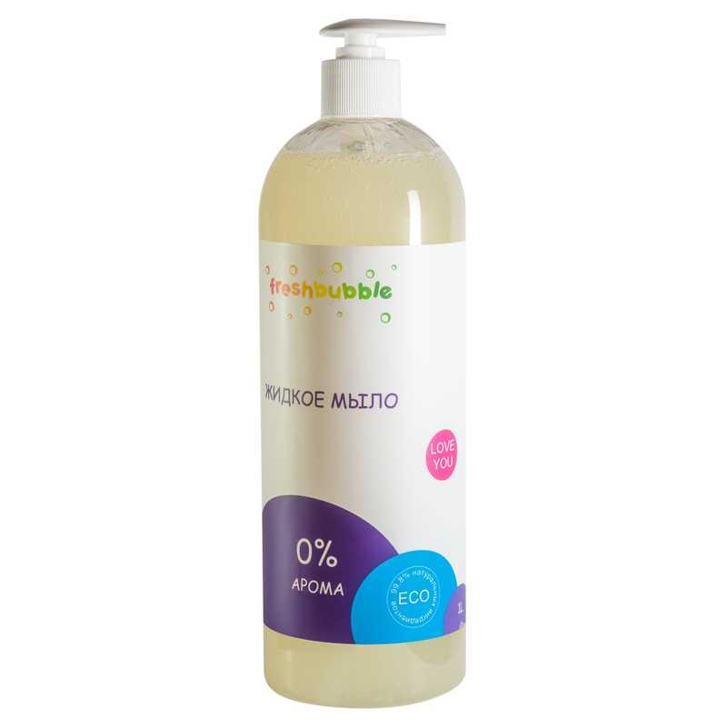 """Жидкое мыло   """"0% аромата""""  Freshbubble (Фрешбабл) 1 л"""