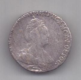 Гривенник 1784 г. AUNC