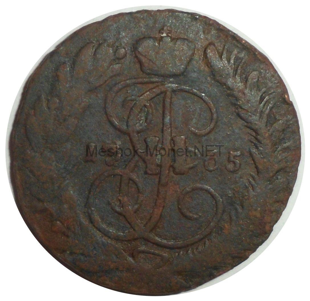 2 копейки 1765 года ММ # 1
