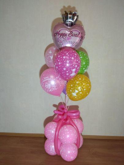 Фонтан С Днём рождения, моя принцесса!