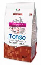 Monge Dog Speciality Extra Small корм для взрослых собак миниатюрных пород ягненок с рисом и картофелем 2,5 кг