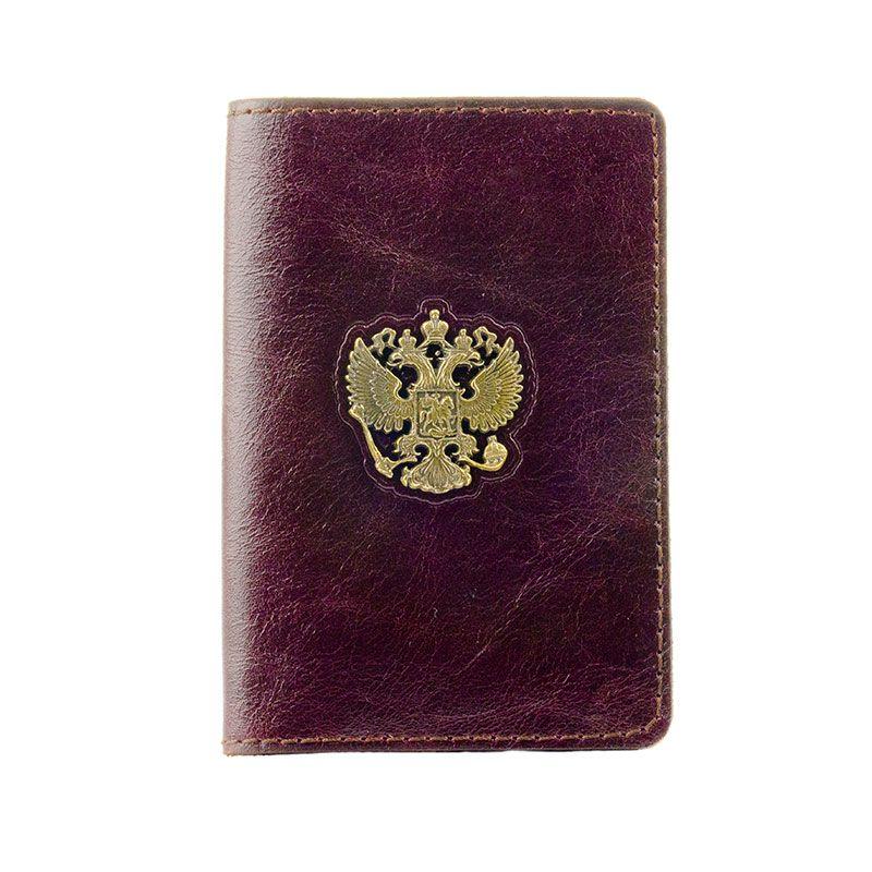 """Обложка на паспорт """"Герб РФ. Бронзовый"""""""