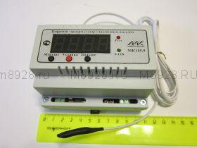 Регулятор температуры с управлением 0-10в 115.9