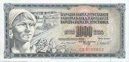 Югославия 1000 динар 1981 UNC