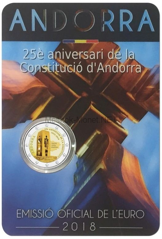 Андорра 2 евро 2018, 25 лет Конституции Андорры (буклет)