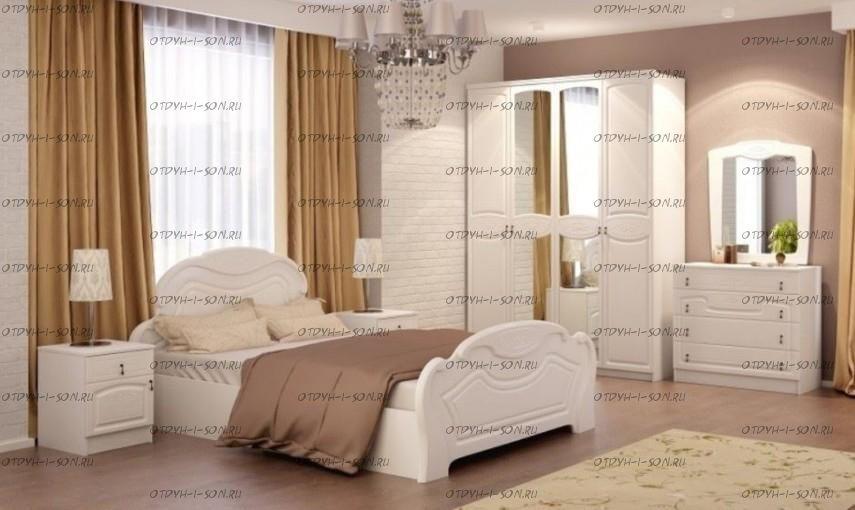 Спальня Александрина, модульная