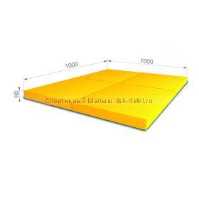 Мат складной в 4 раза 100x100x6 см