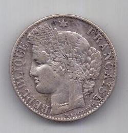 50 сантим 1895 г. XF Франция