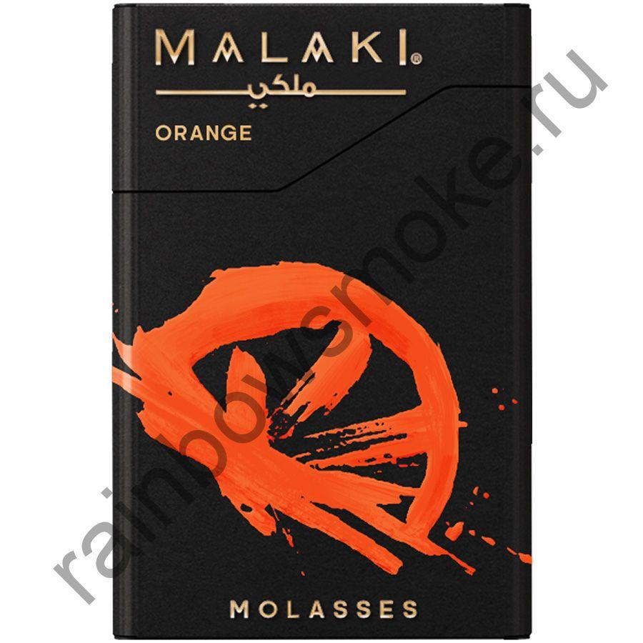 Malaki 50 гр - Orange (Апельсин)