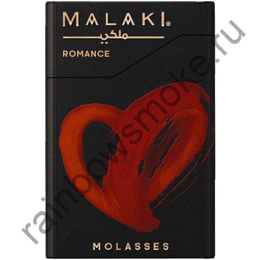 Malaki 50 гр - Romance (Романс)