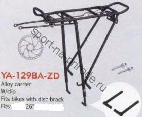"""Багажник alloy задний с клипсой на велосипед 26"""", под дисковые тормоза, цвет чёрный, в индивидуальной упаковке,"""