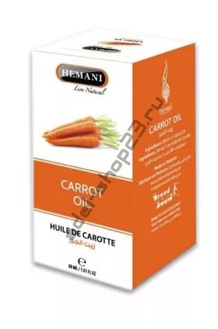 Hemani - Масло морковное, 30 мл